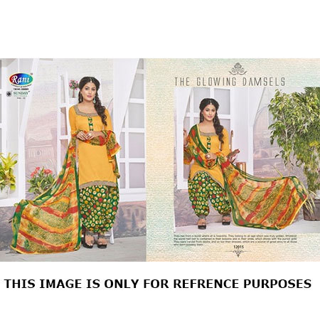 Yellow And Green Patiala Suit Material