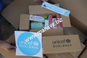 UNICEF Hygine Kits