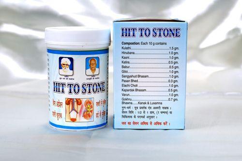 Stone Pain Relief Powder