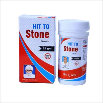 Stone Ayurvedic Powder