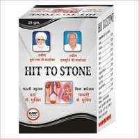Kidney Stone Relief Powder