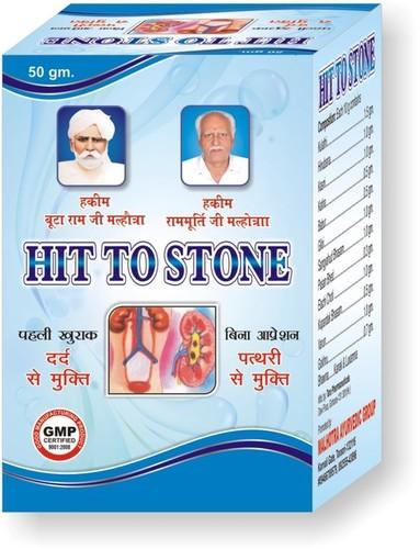 Kidney Stone Ayurvedic Powder