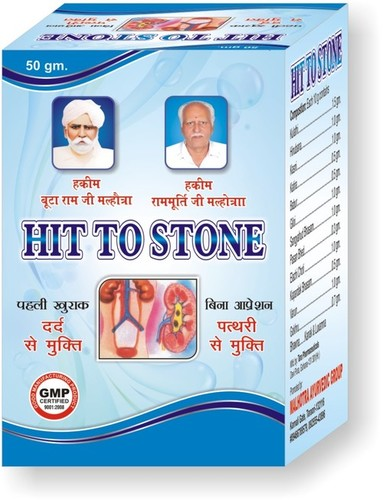 Kidney Stone Ayurvedic Powder