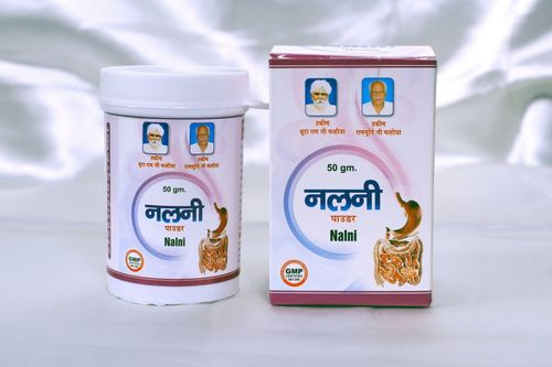 Ayurvedic Gastic Powder