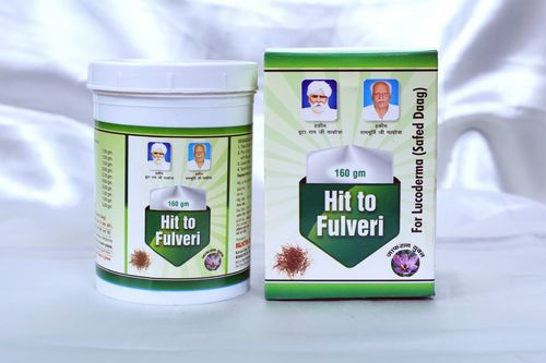 White Spot Fulveri Powder