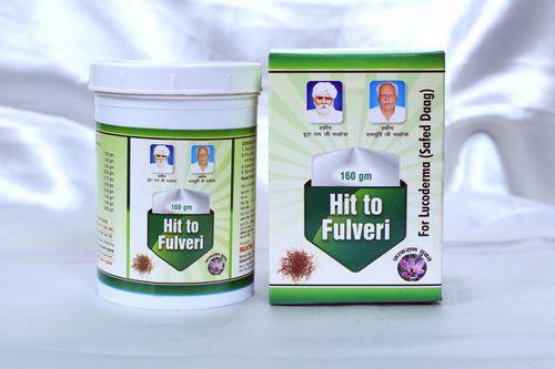 Ayurvedic White Spot Fulveri Medicine