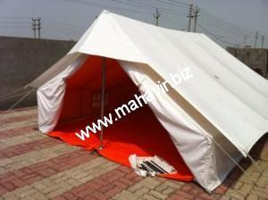 Double fly double fold ridge Tents UNHCR Version