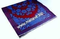 Woven Sleeping Mats in assorted colours