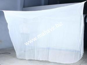 LLIN Mosquito Nets