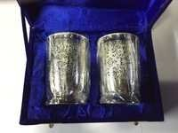 Brass Embossed Glass Set