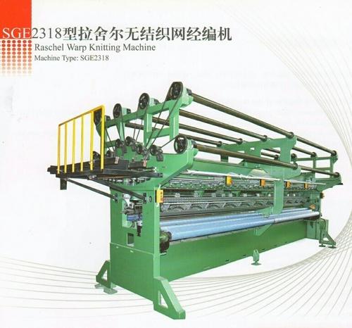 Raschel Warp Knitting Machine