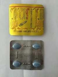 Rinegra Tablet