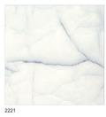 Standard Ceramic Floor Tiles