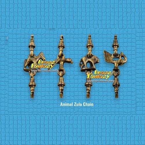 Brass Animal Jhula Chain