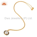 18K Gold Plated Sterling Silver Pearl Pendant