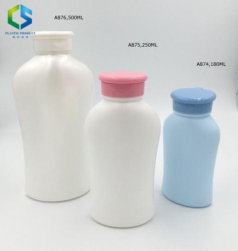 Powder Bottles