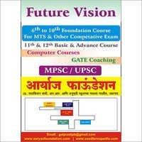 MPSC-UPSC Courses