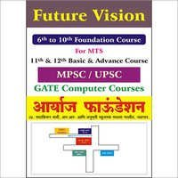 GATE Computer Courses