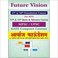 MPSC-UPSC Course