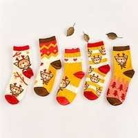 Kids Cartoon Socks