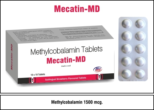 Methylcobalamine 1500 mcg