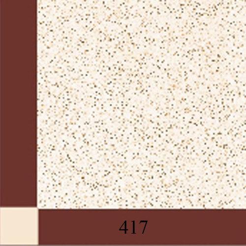 Ivory Glossy Floor Tiles Exporter In India