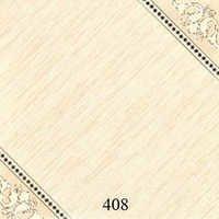 Ivory Glossy Series Floor Tiles