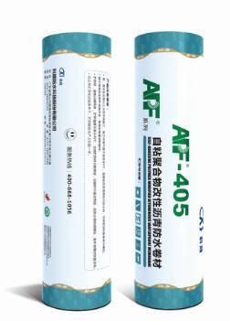 Self Adhesive Polymer Modified Bitumen Membrane