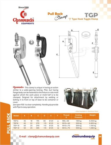 Pull Back Toggle Clamp