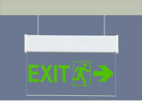 LED Exit Light Hanging Type