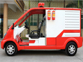 Fire Fighting Patrol Car With 2 Seats