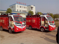 Fire Engine For Community With 2 Seats