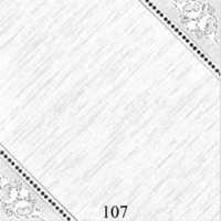Designer Pattern White Grey Floor Tiles