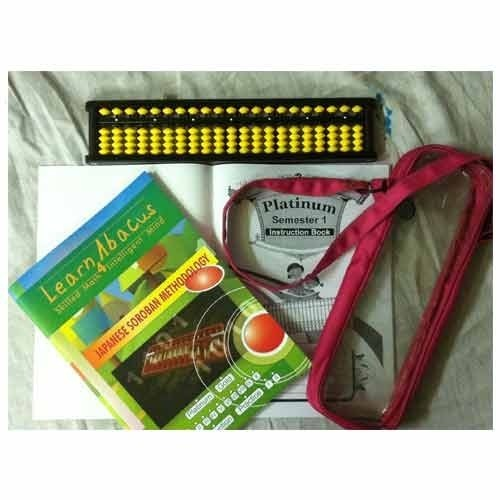 Abacus Student Kit - School Based