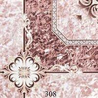 Brown Ivory Glossy Floor Tiles