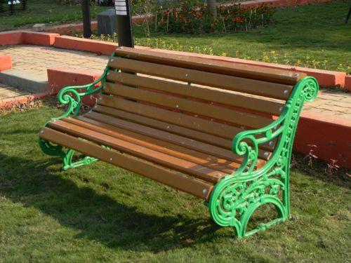 Vip Garden Chair