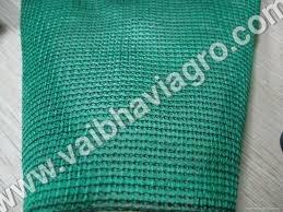Green Shade Net