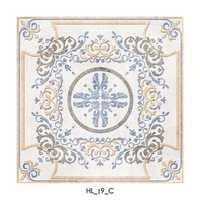 Latest Floor Tiles Design