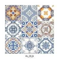 Modern Ceramic Floor Tile