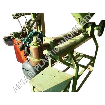 Plastic Blowing Moulding Machine