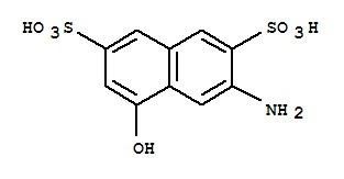 2R Acid , Sulpho Gamma Acid