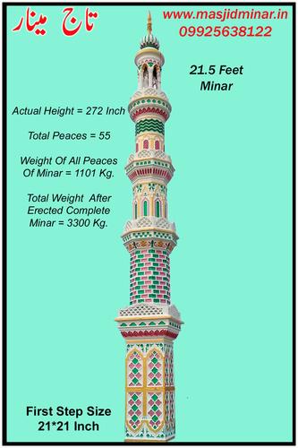 21.5 Feet Minar
