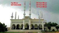 40 Feet Minar