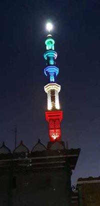 16 Feet Minar