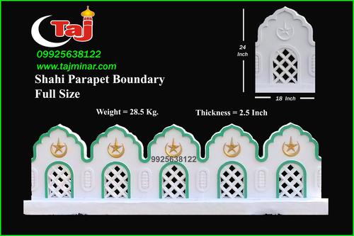 Shahi Boundary 1