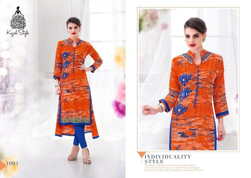 Fashion Street Vol1 Catalog