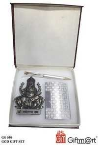 GS-050-GOD GIFT SET