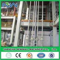 Vertical Dry Powder Mixer Machine