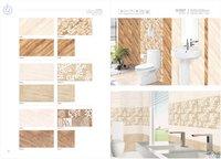 Designer Glossy Wall Tiles