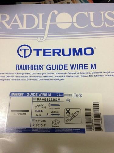 Radifocus guidewire M 260cm